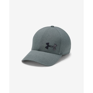 Under Armour ArmourVent™ Core 2.0 Siltes sapka Szürke