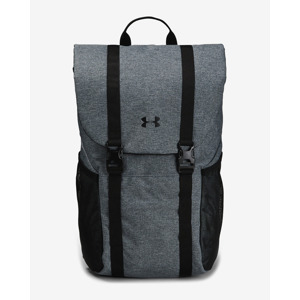 Under Armour Sportstyle Hátizsák Szürke