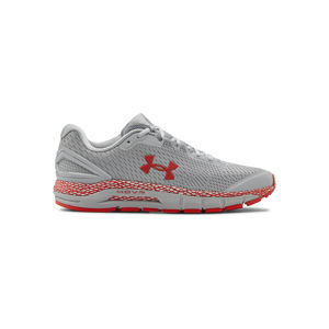 Under Armour HOVR™ Guardian 2 Sportcipő Szürke